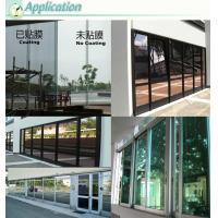 Quality Customized PET Tinted Heat Control Window Film For House Glass Windows Protection wholesale