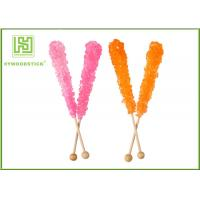 Quality Customized Logo Wooden Lollipop Sticks Party Items Non - Flavor FSC Certificated wholesale