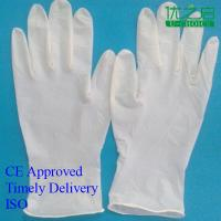 China Non Powder Sterile Surgical Gloves , Health Inspection Disposable Latex Gloves on sale