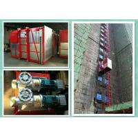 China Industrial Rack And Pinion Hoist / Vertical Material Construction Site Lift on sale