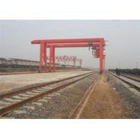 China Remote Control Double Beam Overhead Gantry Crane For Outside Yard / Warehouse on sale