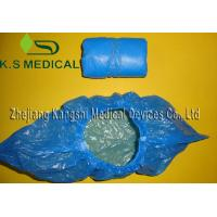 Breatheable PE / CPE Disposable Surgical Products Rain Shoe Covers