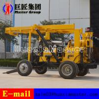 Quality XYX-3 Wheeled Hydraulic Core Drilling Rig wholesale
