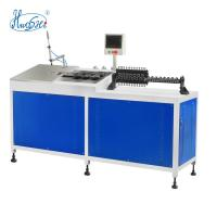 China Hwashi 1 year waranty Automatic 2D CNC Wire Bending Machine, iron wire folding machine with End Forming on sale