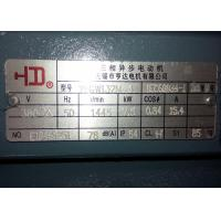 Cheap High Temperature Resistant Three Phase Asynchronous Motors H132 cast iron frame for sale