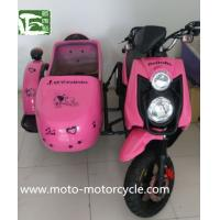 Quality High Power Military 150 250cc CE Three Wheel Motorcycle With Sidecar Side Wheel Trike wholesale