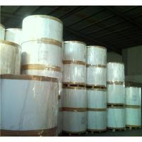 China Duplex paper board with grey back on sale