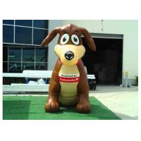 Cheap 6m Hight Event Inflatable Cartoon Characters Brown Giant Inflatable Dog for sale