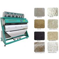 China 2012 the newest and hot selling sensor rice color sorter on sale