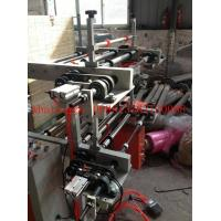 Quality PLC T Shirt Polythene Plastic Bag Making Machine With Servo motor wholesale