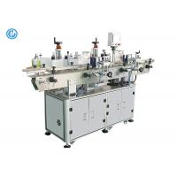PLC Automatic Bottle Labeler Round Bottle Front And Back Double Heads