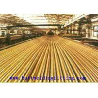 Quality C70600 70/30 90/10 B5 Copper Nickel Tube , C70500 Cupronickel Pipe For Air Conditioner wholesale