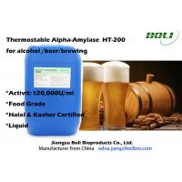 Quality Food Grade Brewing Enzymes Thermostable Alpha Amylase  20000 U / ml For Beer wholesale