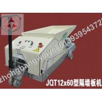 Quality 120mm  lightweight precast concrete partition and internal  wall panel extrusion forming machine wholesale