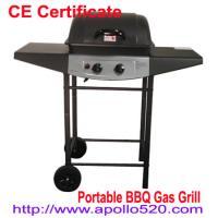 China 2 Burner Portable BBQ Gas Grill on sale