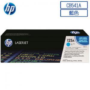 China Laser Print Toner Cartridge HP CB541A Cyan Toner Cartridge on sale
