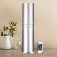 Buy cheap Alunimum 30ml glassOil Bottle silent Scent Diffuser Machine For 100 square meter gyms from wholesalers