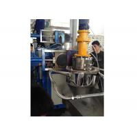 Quality Capacity 200-300kg/h PE plastic  hydraulic water ring screen changer 1.5kw motor wholesale