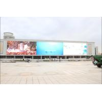 China Full Color High Definition Advertising LED Display Screen on sale