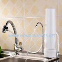 Cheap plastic cheap water filter for sale