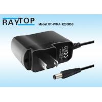 Quality EU Plug 12V 500mA Wall-mount Power Adapter Acoustics Power Supply DC Tip 5.5x2.5mm wholesale