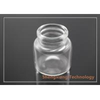 Quality 20ml high quality crimp neck borosilicate glass jar with wooden cork stopper , D37mm×H40mm wholesale