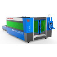 China Fiber Laser Industrial Cutting Machine With Cutting Thickness upto 10mm SS on sale