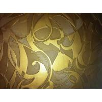 Buy cheap mdf board 3D wall panel decoration panel from wholesalers