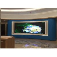 China High Difinition Indoor Full Color LED Display Screen Excellent Color Uniformity on sale