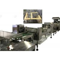 Quality Automatic Snacks Making Machine ,  Henan GELGOOG Wafer Biscuit Making Machine wholesale