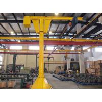 Quality Custom Slewing Movable Jib Cranes with 500kg Max. Lifting Load for Marine Loading 500kg Capacity BX-Z type wholesale