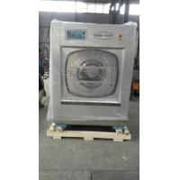 Quality 50kg Hotel Washing Machine , Professional Laundry Equipment With LS Inverter wholesale