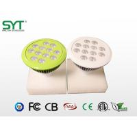 China Durable Small Indoor Grow Lights , Grow Room Led Lights For Agricultural Equipment on sale