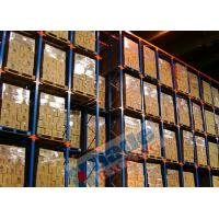 Buy cheap Drive In Racks - Drive Through Racking System - High Density Pallet Storage from wholesalers