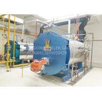 Quality 5 ton industrial gas diesel oil fired steam boiler for pharmaceutical industry wholesale