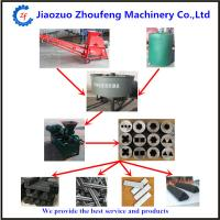 Quality Coal briquette extruder production line Email: kelly@jzhoufeng.com wholesale