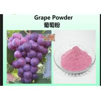 Quality Infant Food Natural Pigment Powder / Purity Grape Powder Long Preservative Time wholesale