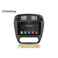Quality Nissan classic sylphy Android Car DVD Player Professional CAR ANDROID OS 8.x wholesale