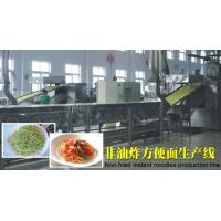 Reliable Small Instant Noodles Making Machine Convenient Operation