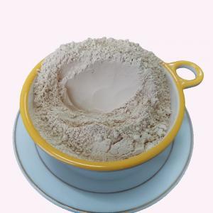 Rice protein powder Brown rice protein powder(Food grade Non-GMO)