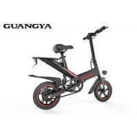 Quality 14 Inch Electric Folding Bike Lightweight Environmental Protection Energy Saving Assistant wholesale