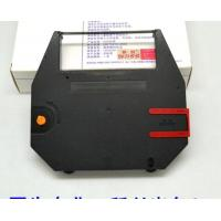 Quality Typewriter Ribbon Correctable Film Ribbon For NAKAJIMA AX-200 AX210 AX220 GR186C BROTHER AX200 wholesale