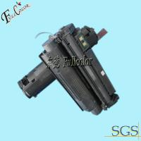 Quality Promotion Compatible Black Toner Cartridge 4092A for HP 1100 / 3100 Laser Printer wholesale