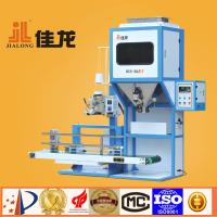 Quality Semi Automatic 5g To 50g Weighing Rice Peanut Seeds Packing Machine wholesale