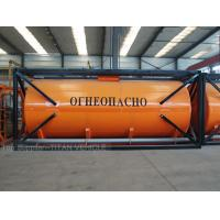 Quality 20ft container for transporting gasoline and diesel oil and palm oil 24cbm wholesale