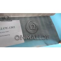 Quality Customized soft magnetic alloy Metal Wire Mesh for shielding wholesale