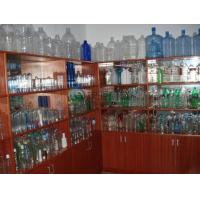 China 60Kw 500ml Automatic Bottle Blowing Machine With 4 Cavity on sale