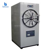 Quality Microcomputer horizonal steam sterilizer machine large autoclave wholesale