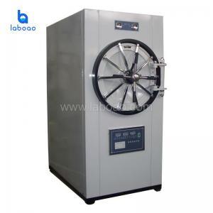Microcomputer horizonal steam sterilizer machine large autoclave