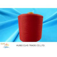 Quality High Tenacity 100% Dyed Polyester Yarn Low Shrinkage Red For Sewing Thread wholesale